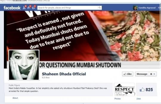 Facebook Pages Support Shaheen Dhada