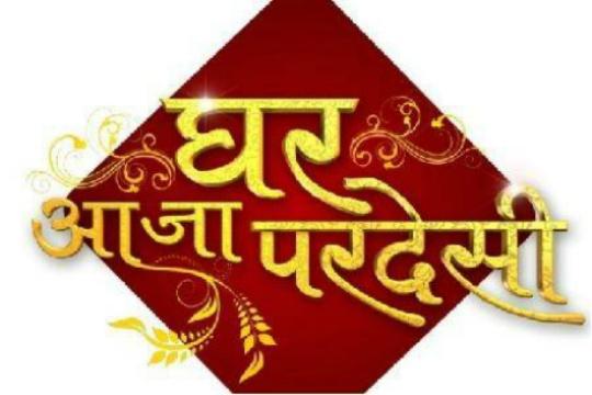 Ghar Aaja Pardesi