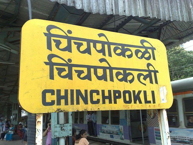 Chinchpokli