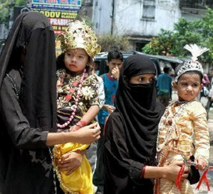 IHindu Muslim Unity