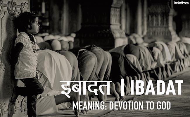 13 Beautifully Overused Urdu Words In Bollywood