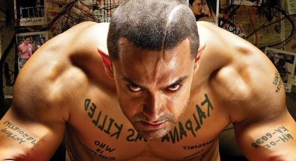 Ghajini movie