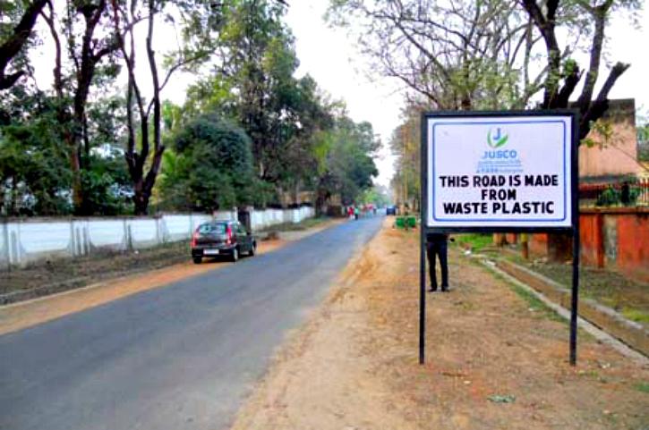 Tata nagar roads jamshedpur