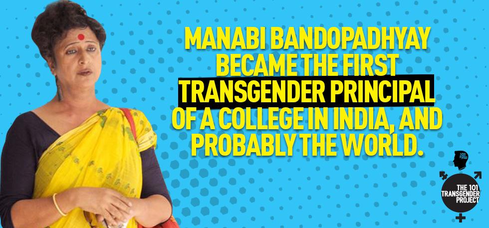 manabi bandhopadhyay
