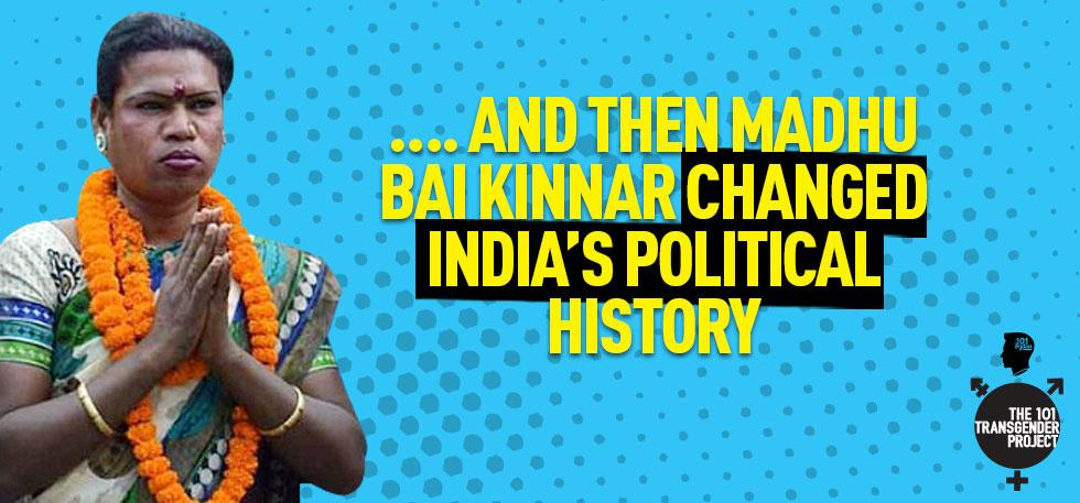 Once A Train Beggar, She Won The Mayoral Elections In Rs. 80,000. Now India
