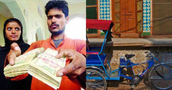 Rickshaw Puller Returns Rs 1.17 Lakhs he found
