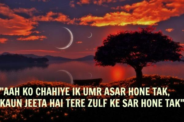 9 Mirza Ghalib Shers So Good Youll Want To Drop Them In Every