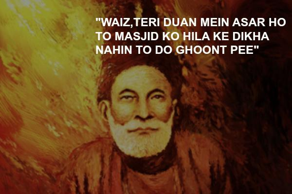 9 Mirza Ghalib Shers So Good You'll Want To Drop Them In Every