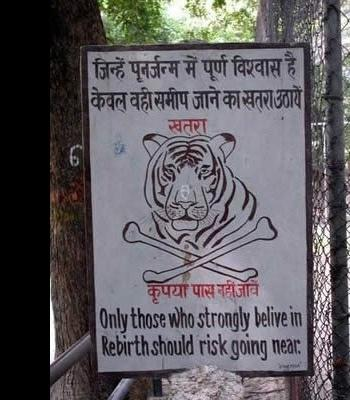 English phrases used only by indians which the world knows nothing funny signs m4hsunfo