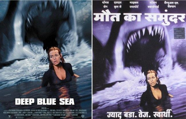 deep blue sea 2 full movie in hindi dubbed download 300mb