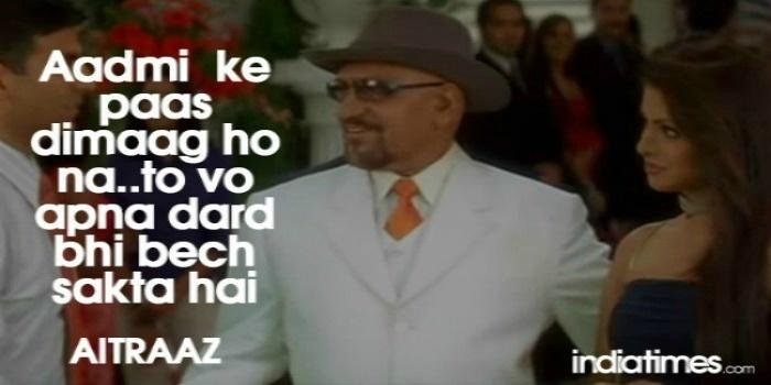 Epic Dialogue By Amrish Puri In Aitraaz
