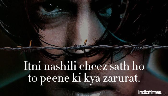 18 Legendary Desi Pick Up Lines That Will Result In A Laugh
