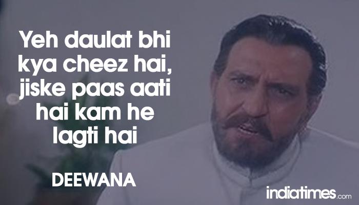 Epic Dialogue By Amrish Puri In Deewana