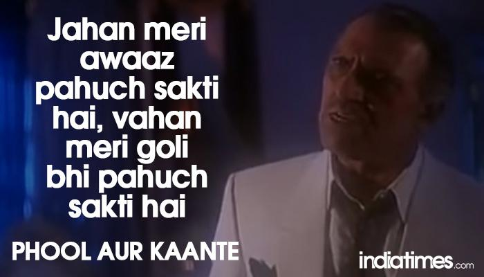 Epic Dialogue By Amrish Puri In Phool Aur Kaante