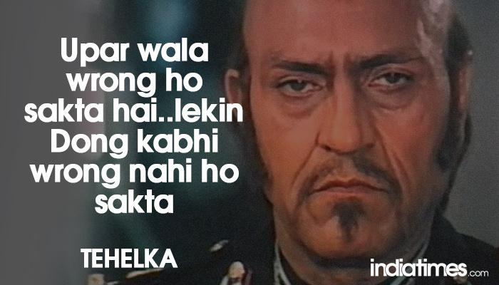 Epic Dialogue By Amrish Puri In Tehelka