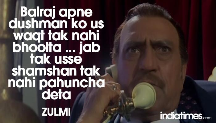 Epic Dialogue By Amrish Puri In Zulmi