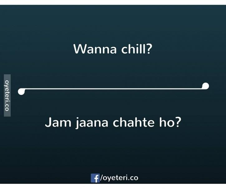 26 Literal Hindi Translations Of Popular English Phrases That Will