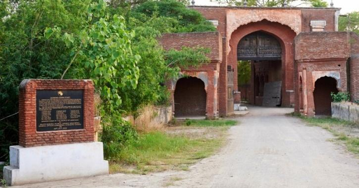 Entry to the fort