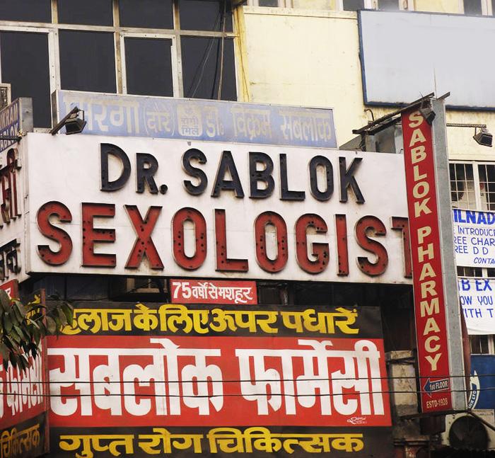 Sexologist