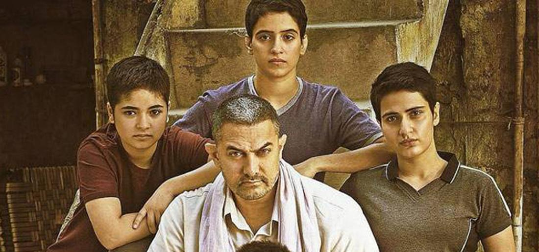 Dangal Movie Review And Rating Featuring Aamir Khan Indiatimescom