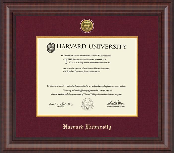 Harvard degree