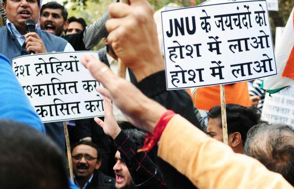JNU afzal protests abvp