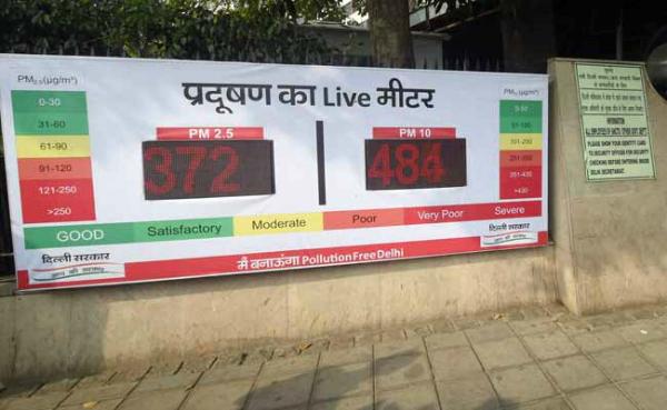 pollution levels pm delhi