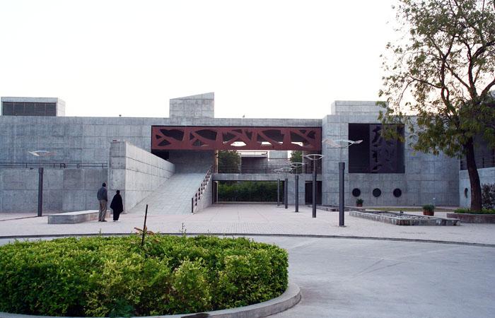 Ahmedabad Indian Institute of Management