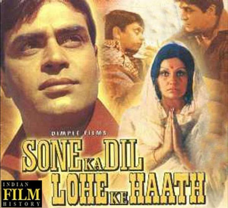 Weird Bollywood Movies 5