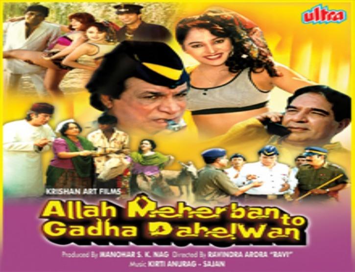Weird Bollywood Movies 11