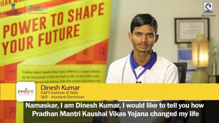 Success Story of Dinesh Kumar Assistant Electrician