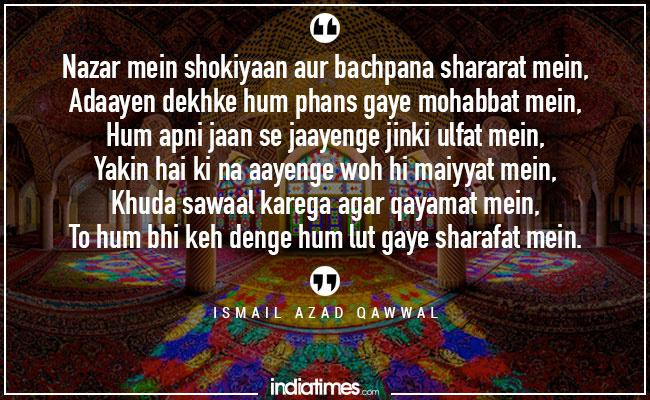 11 Quotes From Qawwalis That Perfectly Explain The Meanings Of Love