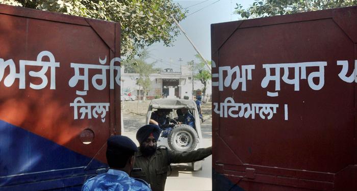 Punjab Jailbreak