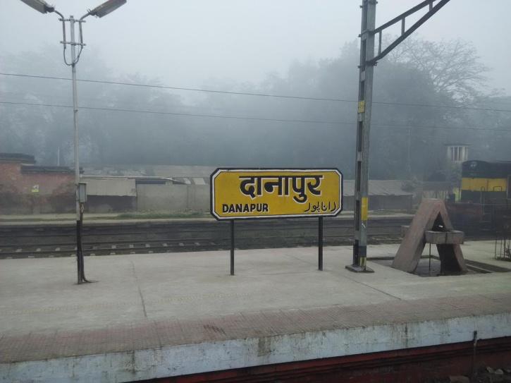 Danapur station