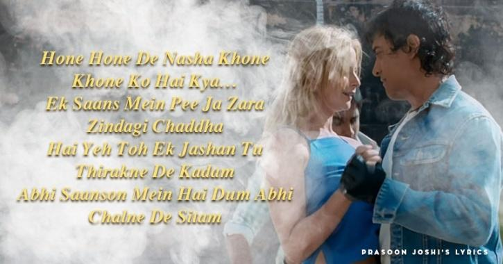 Prasoon Joshi lyrics