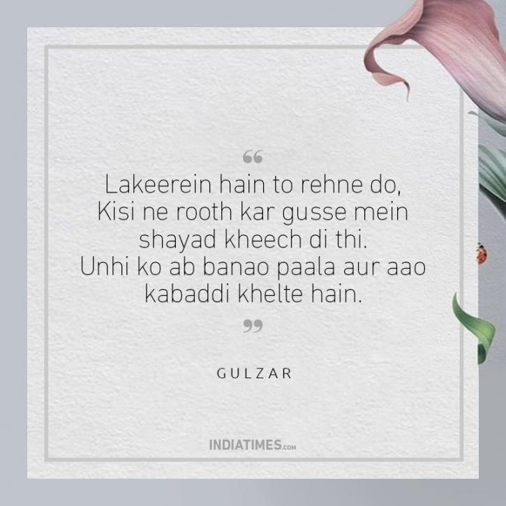 20 Hauntingly Beautiful Lines By Gulzar On Pain And Love