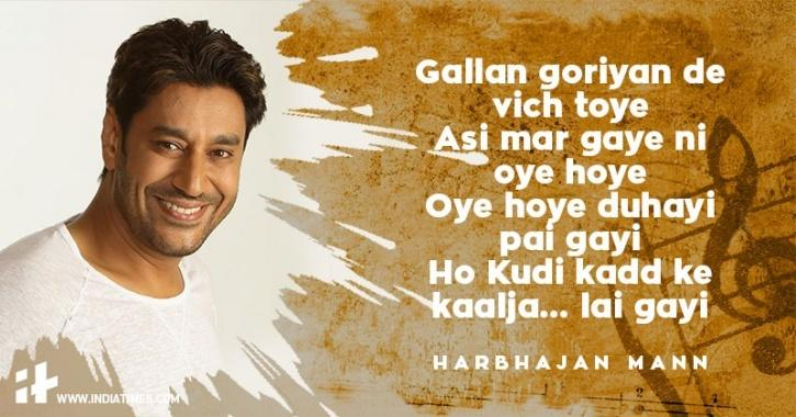 Harbhajan Music