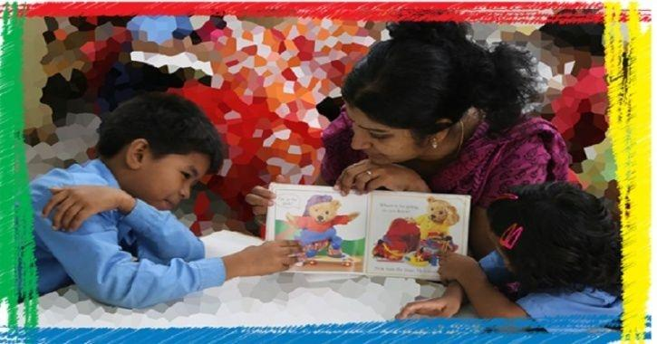 ngo help government schools to improve education