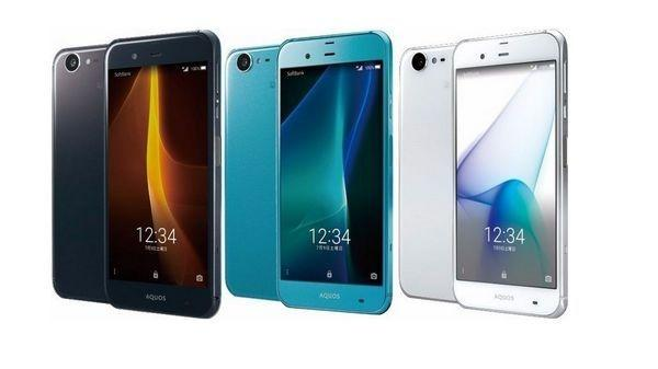 Nokia P1's design to be very similar to the Sharp Aquos Xx3 smartphone released last year in Japan