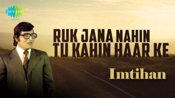 Ruk Jaana Nahi