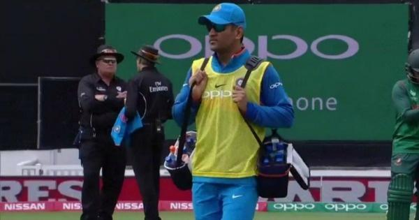 89bc857ab61 MS Dhoni Seen In An All New Avatar As He Carries Drinks During ...