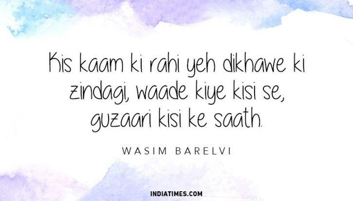15 Heartbreaking Shayaris That You'll Understand Only If You