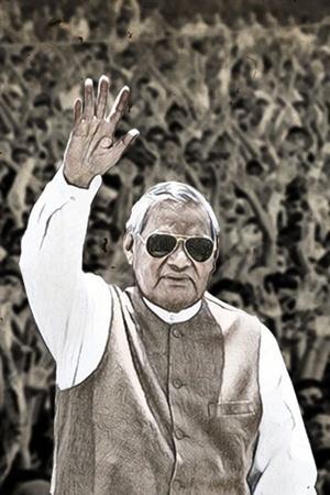 Final journey Shri Atal Bihari Vajpayee