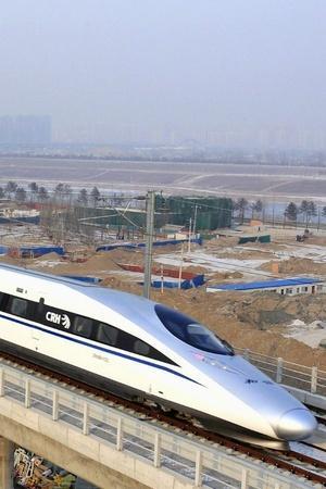 Japanese language bullet train MumbaiAhmedabad National HighSpeed Rail Corporation