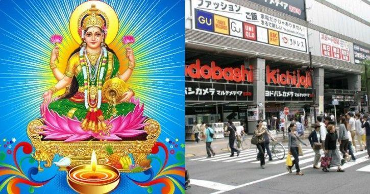 Image result for images of Japanese town named after Hindu goddess Lakshmi: Consul General
