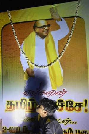 Muthuvel Karunanidhi Tamil Nadu Chennai Dravida Munnetra Kazhagam