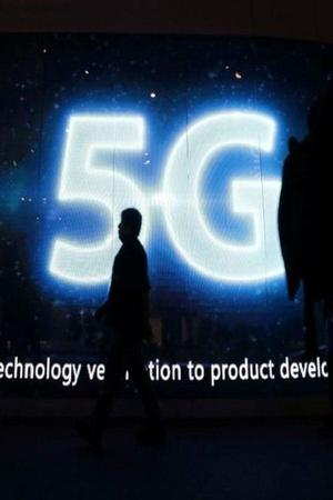 Samsung 5G Modem
