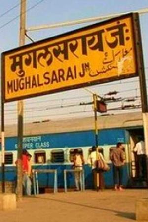 With Saffron Coat New Signboards Mughalsarai Station Is Now Deen Dayal Upadhyay Junction