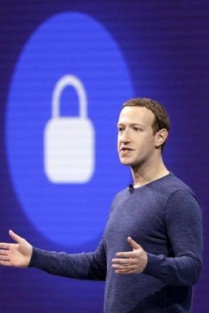 Facebook leak