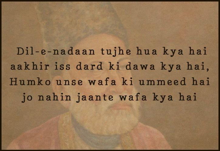 urdu poetry on soft words